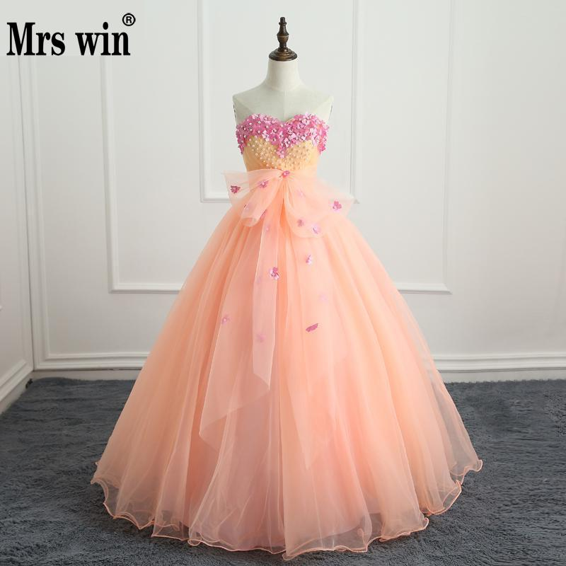 Quinceanera Dresses Mrs Win Sweet Flowers Lace Elegant Gorgeous Chic Prom Dress Fashion Party Formal Homecoming