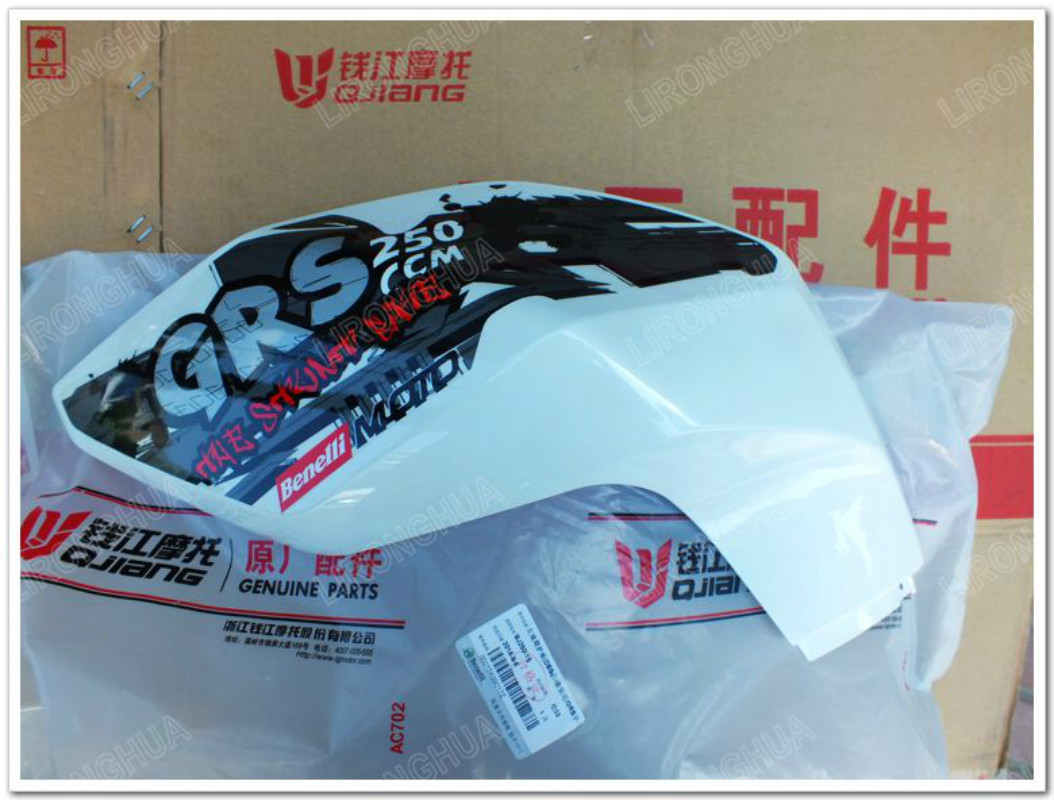 2PCS Benelli Motorcycle Accessories Dragon BJ250-15 Left and Right Guard Tank 2pcs left