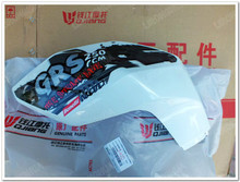Benelli Motorcycle Accessories Dragon BJ250-15 Left / Right Guard Tank