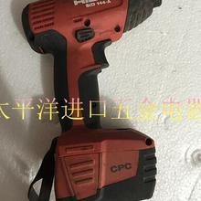Немецкий бренд Sherida 14,4 V SIW 14,4-электрическая отвертка/без батарей и зарядных устройств