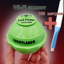 WiFi fish finder FF916 EXT LUCKY Wireless WI-FI Fish Finder 100 M Depth Range 45 m Rechargeable Android iOS with Wifi Extender