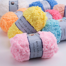 Soft Smooth High Quality Yarn for Baby Hand Knitting Colorfu