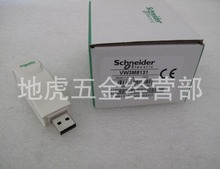 VW3M8131 Schneider Lexium23 servo programming cable USD to 485 converter
