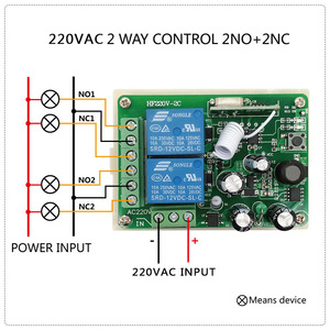 Image 5 - RF Switch wireless remote dc controller mini 12V 433Mhz relay receiver module 2 way control 2NO+2NC for motor linear actuator