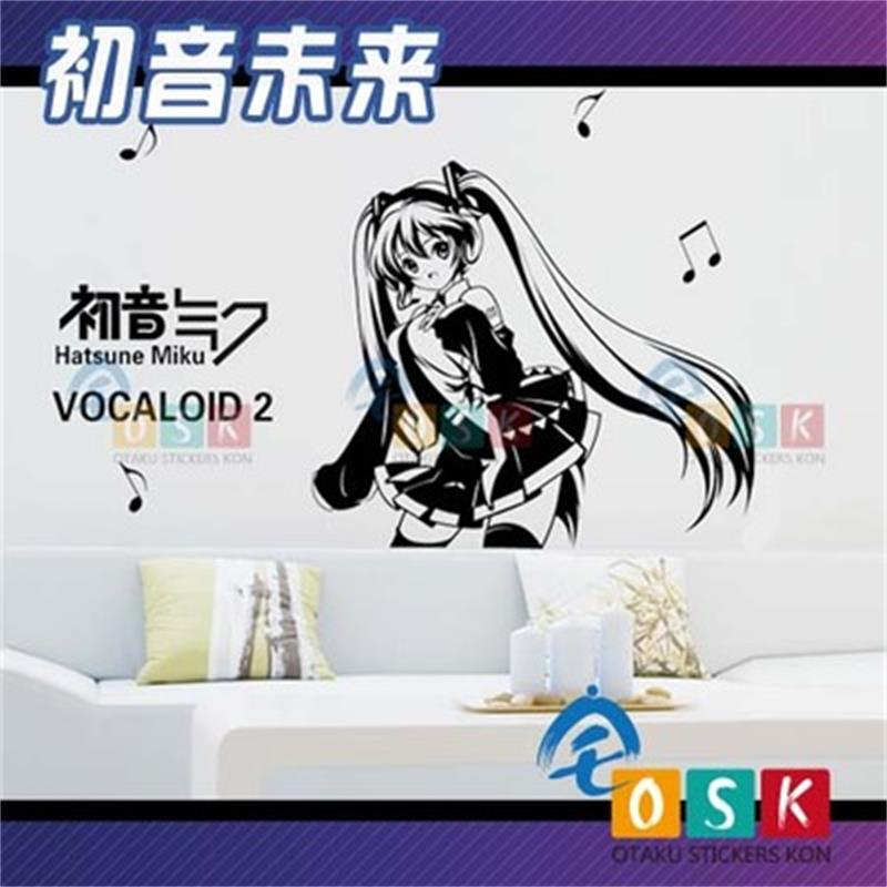 Hatsune future wall stickers Song tour patrol cartoon wall stickers onion car switch paste image