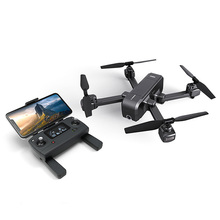 Mjx R/c Technic X103w Gps Folding Rc Drone Rtf Mechanical Gimbal Stabilization 2k Camera Point Of Interest / Following Mode ZLRC gps маяк sobr chip point r