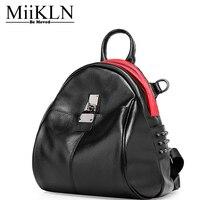 Miikln небольшой мини Для женщин рюкзак Пояса из натуральной кожи черный, белый цвет из мягкой коровьей кожи