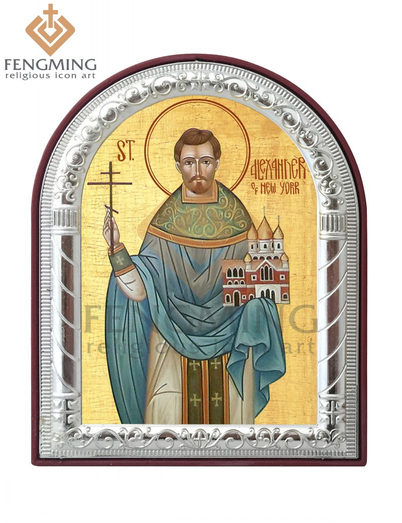 2016 saint Alexander of New York images silver metal gold plated ...