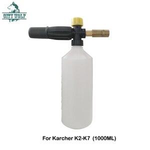 Image 3 - Canon à mousse pour lavage de voiture, buse pour Karcher K2 K3 K4 K5 K6 K7, pistolet à haute pression