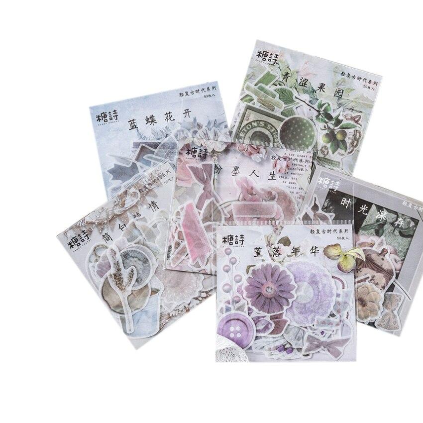 50pcs/pack Retro Age Series decoration sticker Creative Handbook Diary DIY Decorative Sticker