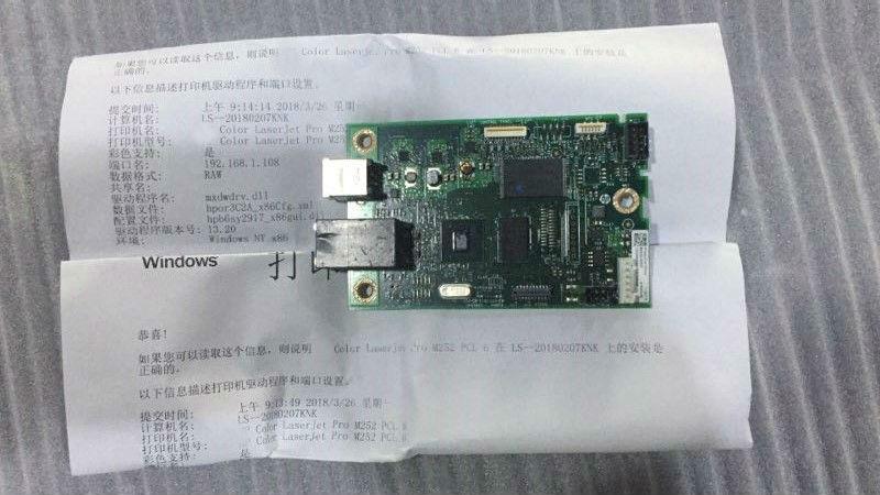 B4A22 carte mère B4A22-60001 pour imprimante hp colour laserjet pro m252