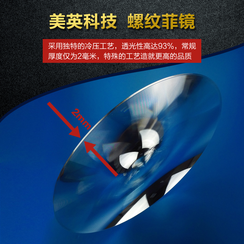 Оптические акриловые светодиодный диаметр линзы Френеля 42 мм фокусное расстояние 43 мм 3D очки виртуальной реальности штормовое зеркало DIY VR очки