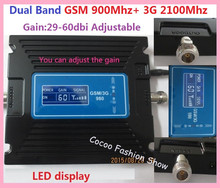 New LCD display !!! Dual band GSM 900MHZ 3G WCDMA UTMS 2100MHZ Mobile signal repeater GSM 3g cell phone signal booster amplifier