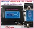 Nueva pantalla LCD! doble banda GSM 900 MHZ 3G WCDMA UMTS 2100 MHZ Móvil repetidor de señal GSM 3g señal de teléfono celular amplificador de refuerzo