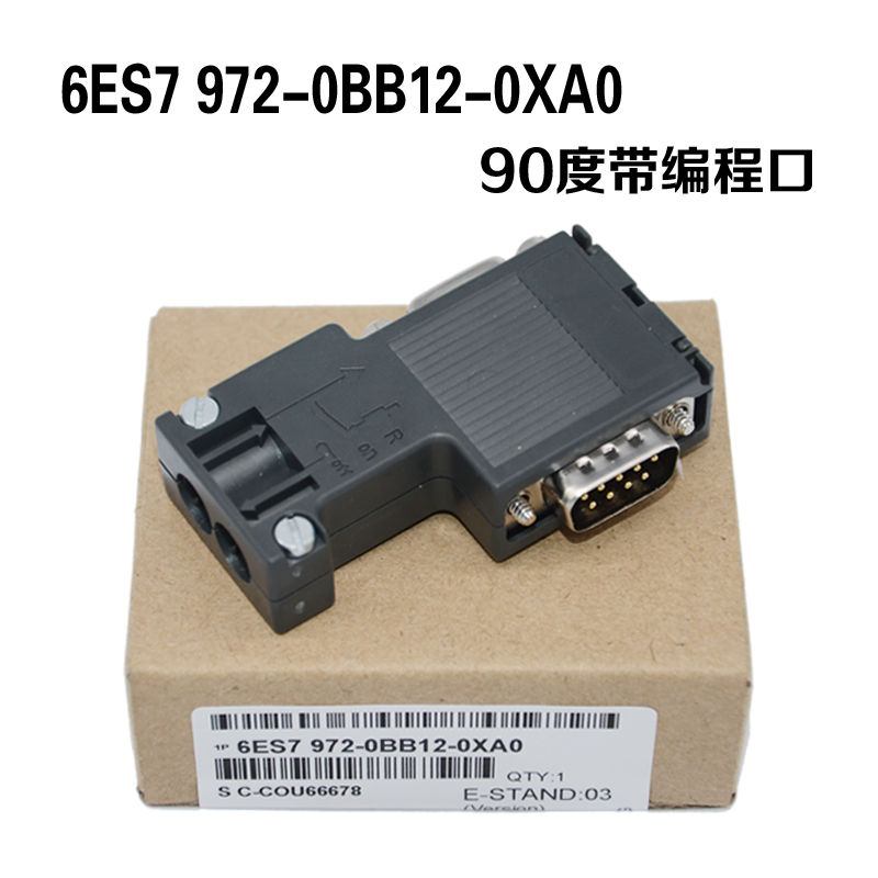 6ES7972-0BB12-0XA0 Siemens Simatic  6ES7 972-0BB12-0XA0