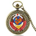 Antique Soviet Sickle Theme Hammer Style Quartz Pocket Fob Watch Necklace Steampunk Pendant Gift Jewelry&Watches Clock
