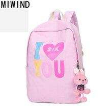 Miwind 2017 Высокая емкость женский рюкзак Дорожные сумки студенческая школа сумка девушка Рюкзаки случайные путешествия рюкзак TGZ1014