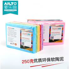 1PCS AILTO professional soft clay color plastic 250g with Skin fluorescent 49 colors can choose