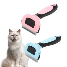 Detachable Pet Grooming Tool Hair Remover Combs Deshedding Brush For Dogs Cats Dematting Clipper Medium Hair Brush Hand Furmins