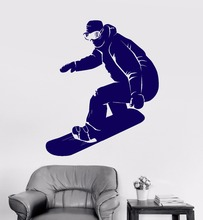 Art  Wall Sticker Snowboarding Removeable Vinyl Poster Snowboarder Extreme Decal Mural Athlete Decor LY154