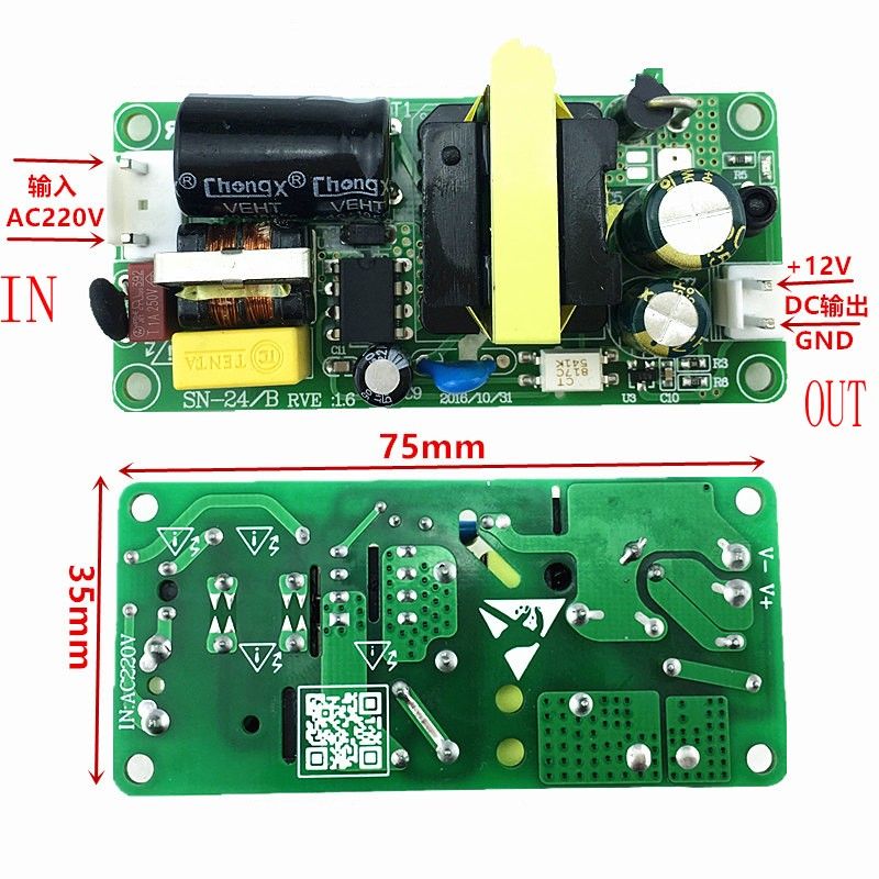 DC12V 2A Switching Power Supply Board 24W Digital Amplifier Internal Switching Power Supply Board Low Ripple Low Noise high efficiency can be customized 300w switching power supply s 350 7 5 40a low price low ripple noise good