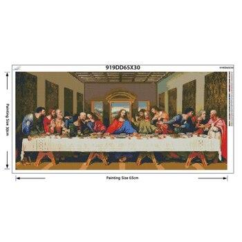 5D DIY spuare round Diamond Painting The Last Supper Crystal Diamond Painting Jesus Cross Stitch