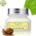 Anti Aging Wrinkle Snail Cream Hydrating Face Cream Whitening Moisturizing Anti Oil-Control Skin Care Beauty Cosmetics Creams