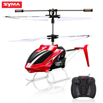 Syma Official W25 RC Helicopter 2 CH 2 Channel Mini RC Drone With Gyro Crash Resistant RC Toys For Boy Kids Gift Red Yellow 1