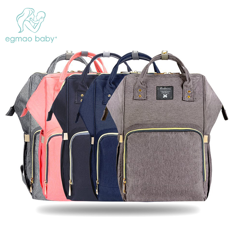 Portable Diaper Nappy Bag Large Capacity Backpack Bags Waterproof Travel Nursing Bags Mummy Maternity Diaper Bag for Baby Care diaper bag travel mummy backpack maternity nappy changing bags large capacity waterproof nursing bag wet swan bag for baby care