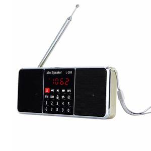 Image 2 - บลูทูธสเตอริโอแบบพกพาวิทยุ FM ลำโพงเครื่องเล่นเพลง TFCard USB Disk หน้าจอ LED ควบคุมระดับเสียงลำโพงแบบชาร์จไฟได้ลำโพง