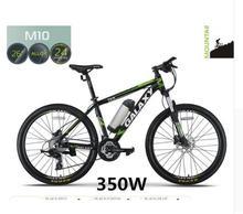 Масляный тормоз 26 дюймов горный велосипед батарея автомобиль модифицированный литиевый аккумулятор электрический велосипед дисковый тормоз мопед дисковый тормоз 24 скорости