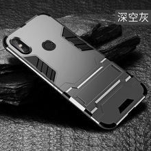 Armor Case For Xiaomi Redmi Note 6 Pro Cover Hybrid Hard Cover For Xiao Redmi 6 Pro Cases Mi A2 Lite Case Stand Redmi 6 Cover