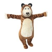 2017 New Martha Bear Mascot Costume Character Adult Sz Free Shipping Longteng