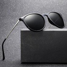 Fashion High Quality Women Sunglasses Polarized lens Brand Designer Cat eye Sun glasses female Travelling Driver's glasses Q4171 недорго, оригинальная цена