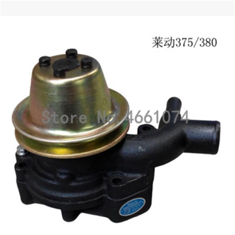 디젤 엔진 laidong kama ll380, km380, km385 용 LL380-06103 워터 펌프
