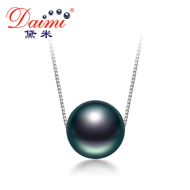 Daimi on sale 10 11mm black tahitian pearl necklace 925 silver chain daimi on sale 10 11mm black tahitian pearl necklace 925 silver chain necklace single pearl aloadofball Gallery