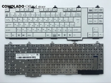 JP Japanese Keyboard For Fujitsu Lifebook AH572 white Laptop Layout