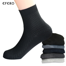3Pair Solid Color Mens Dress Socks Men Winter Thermal Socks Bussiness Calcetines Hombre Invierno Happy Men
