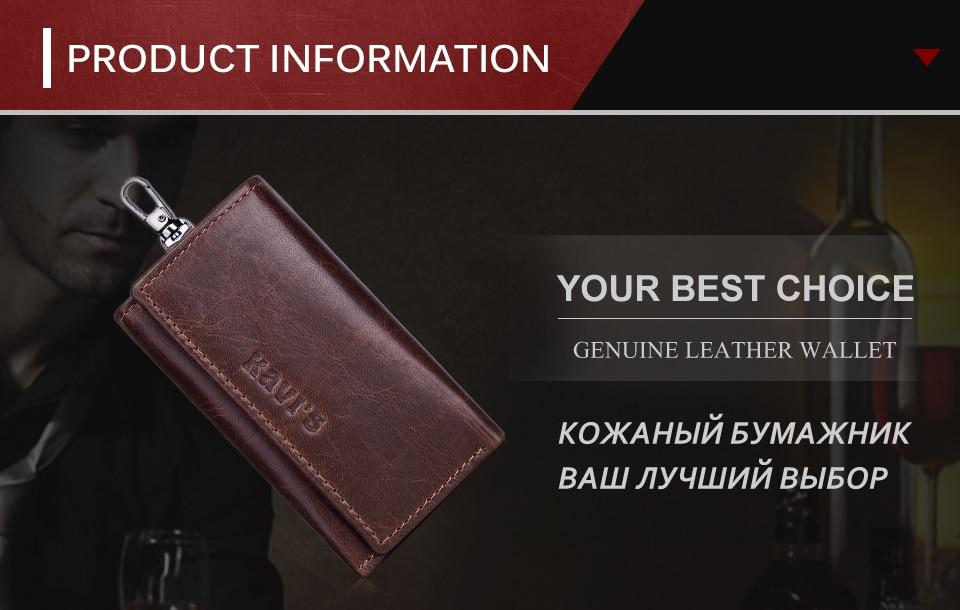 mannen-wallets-coffee-KEY_01