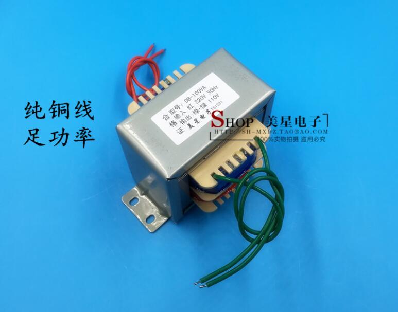110V 0.9A Transformer 100VA 220V input EI86 Transformer power supply transformer isolation min melt 110v transformer transformer transformer transformer home abroad 220v