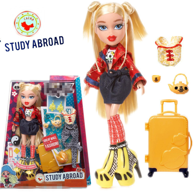 Bratz Study Abroad Doll - Cloe to China girl Play house toys girl's gift birthday present