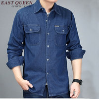 Shirt men jeans denim shirt men male denim shirt NN0738 C