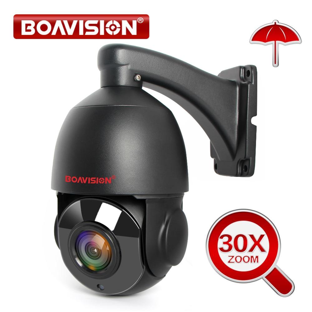 Mini PTZ IP Camera Outdoor 2MP 1080P Speed Dome PTZ Camera 30X Zoom Waterproof IP66 4MP