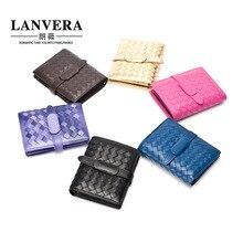 Korean version of the short section of women's leather wallet sheepskin wallet wallets woven wallet