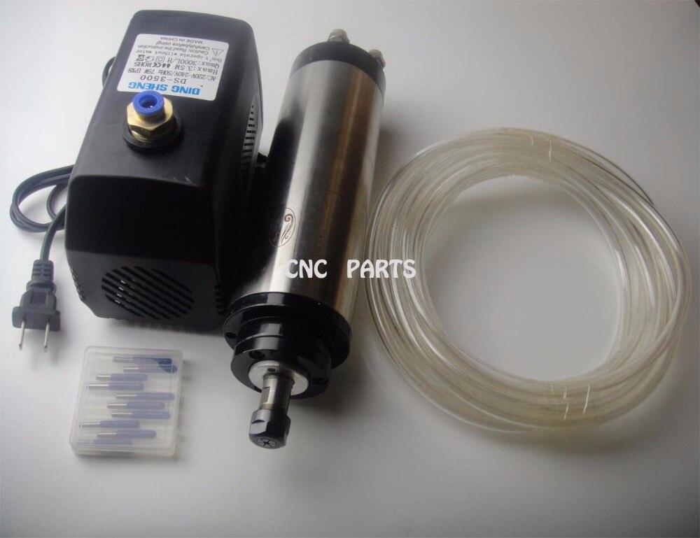 Husillo de fresado CNC ER11 1.5KW husillo de refrigeración por agua + bomba de agua + tubería de agua + 10 piezas de brocas de grabado cnc