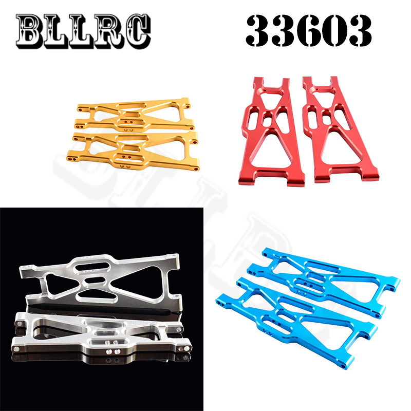 Himoto 1/10 Rear Lower Suspension Arm For RC 1:10 Electric E10MT E10MTL Bowie Monster Truck Upgrade Parts 33603G 31604 33603