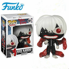 FUNKO POP Anime around - Jingdong ghouls - Jin Muyan Action Figure Toys Model for Friend Birthday Gift Collection For Movie Fans funko pop harry theme anime figure vinyl action figure collection model juguetes toys birthday party christmas gift 2f13