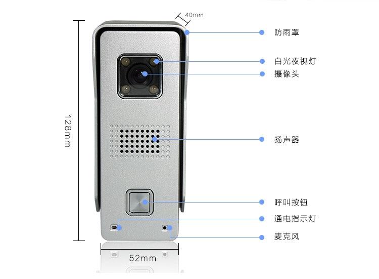 IR Night Vision 700TVL  Outdoor Camera   For Wired Intercom Video Door Phone