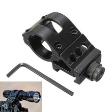 30mm Diameter Tactical Offset Flashlight Mount free shipping