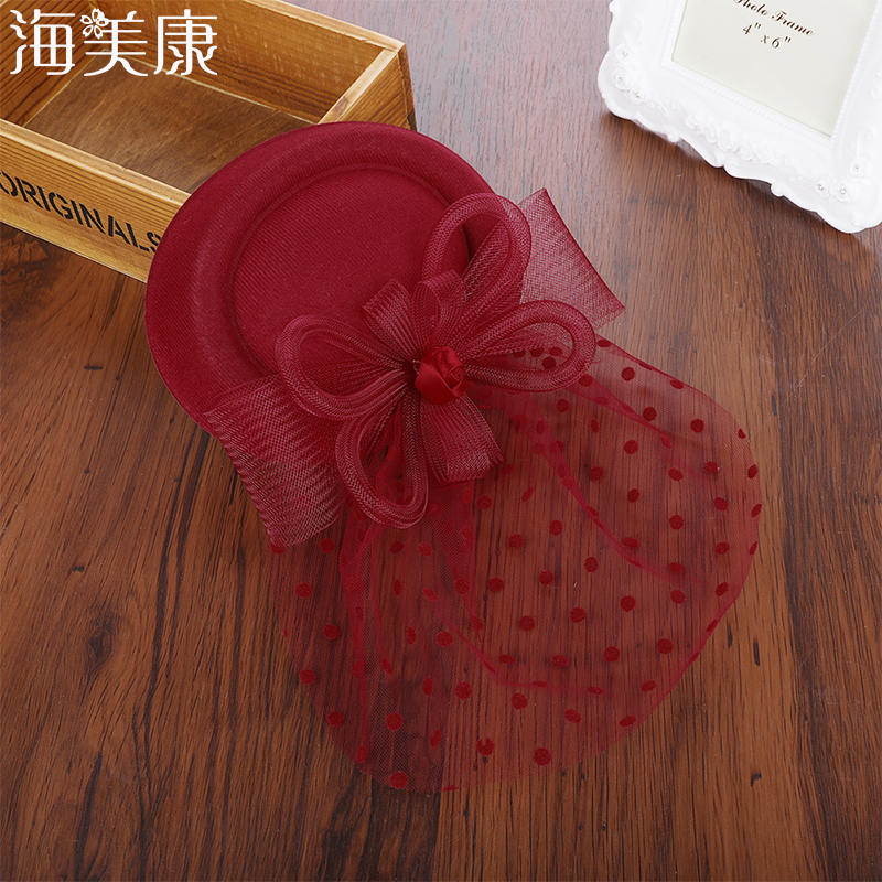 Haimeikang Fascinating Hair Clip Headband Hat Bowler Feather Veil Wedding Party New Hair Clip